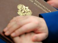 """В Генпрокуратуре РФ считают, что в Чечне началась проверка информации """"Новой газеты"""" о похищении геев в республике"""
