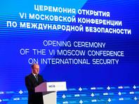 Совбез РФ: обострение ситуации на Корейском полуострове спровоцировано извне