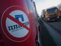 """В Дагестане дальнобойщики приостановили забастовку против """"Платона"""", чтобы дать властям время исправить ошибки"""