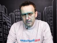 Навальный заявил, что может остаться с белым глазом из-за химического ожога