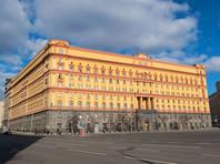 """ФСБ засекретила ответ на депутатский запрос о """"тайной империи"""" Медведева"""