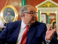 Усманов упоминался в расследовании в связи с резиденцией на Рублевке, которую он, по утверждению ФБК, подарил Фонду поддержки социально значимых государственных проектов, якобы связанному с Медведевым