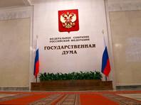 """Ко второму чтению в Госдуме законопроекта о сносе и """"реновации"""" эксперты готовят поправки об ипотеке"""