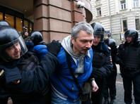 Протестная акция в центре Москвы обернулась задержанием десятков человек