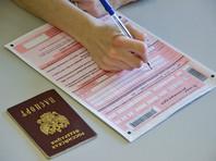 Екатеринбургскую школьницу выгнали с ЕГЭ за то, что она писала на руке