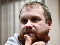 Суд приговорил националиста Демушкина к 2,5 года колонии