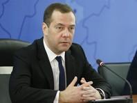 """Медведев объявил, что разгромом военной базы в Сирии США поставили себя """"на грань боевых столкновений с Россией"""""""