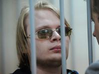 Использовавшего Tor преподавателя МФЮА обвинили в призывах к терроризму