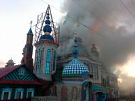 Бывший прораб поджег Храм всех религий в Казани и погиб сам (ВИДЕО)