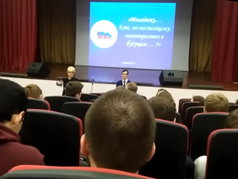 """Студентам Владимирского госуниверситета показали разоблачительный фильм о Навальном и призвали """"подумать о своей безопасности"""""""