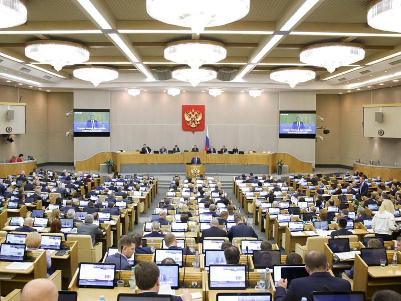 В Госдуме предложили упростить получение российского гражданства для жителей ДНР и ЛНР