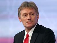 В Кремле заявили, что в графике Путина нет встречи с Тиллерсоном