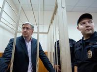 Бывшего заместителя главы Ростуризма отправили в колонию на семь лет