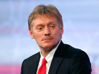 "Поддержка Асада Кремлем ""небезусловна"", заявил Песков"