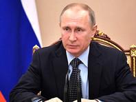 Путин заявил о недопустимости агрессивных действий США против Сирии