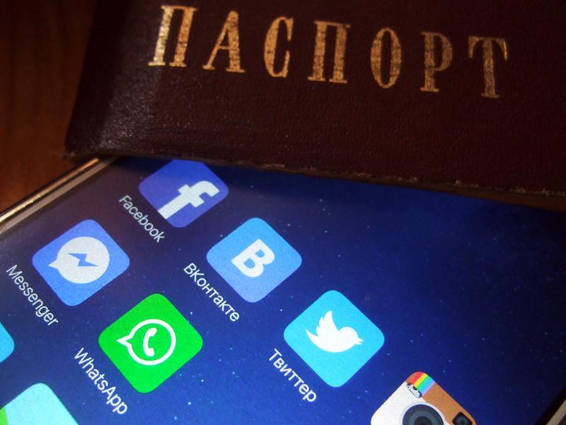 Депутат Виталий Милонов внес в Госдуму законопроект о правовом регулировании работы социальных сетей, который, в частности, предусматривает, что пользователь при регистрации в них должен будет сообщить паспортные данные