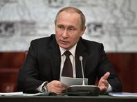 """Заинтересовавшись показанным моментом, Путин уточнив: """"Морской ангел, и он поедает чертика, да?"""" Услышав, что """"добро съедает зло"""", он с улыбкой сказал: """"То, чем я занимаюсь. Надо будет поближе познакомиться с вашими результатами"""""""