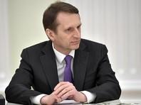 Глава СВР выступил против введения виз для граждан стран Центральной Азии
