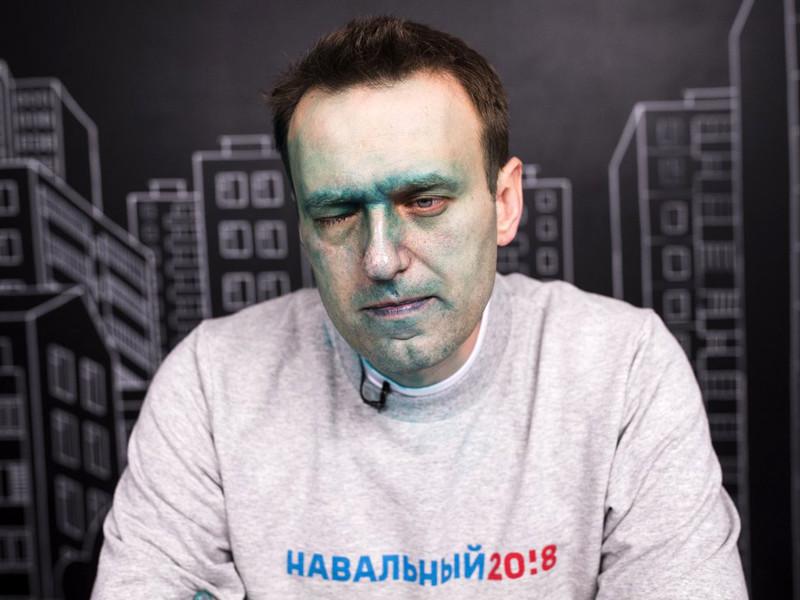 Навальный заявил, что может остаться с белым глазом из-за последней атаки зеленкой