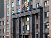 Из Госдумы отозвали для доработки законопроект о лишении гражданства осужденных за терроризм