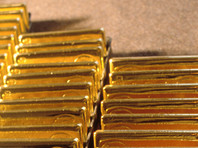 Нашедшую 24 золотых слитка амурчанку осудили условно и крупно оштрафовали