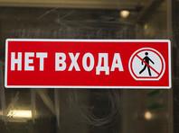 Петербургское метро полностью закрыто после теракта. Город ждет временный транспортный коллапс