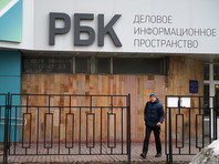 Сотрудникам РБК подтвердили информацию о возможной продаже медиахолдинга