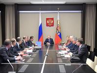 Путин обсудил с Совбезом РФ ситуацию в Сирии и развитие российско-американских отношений