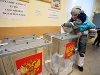 Госдума поддержала перенос выборов президента на день присоединения Крыма к РФ