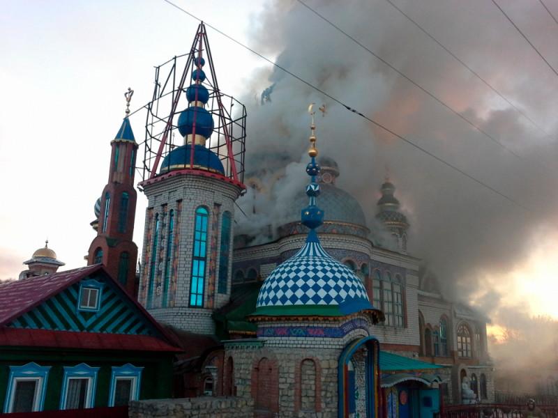 Рано утром понедельника, 10 апреля, в Казани загорелся храм всех религий, расположенный на Старо-Аракчинской улице
