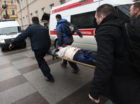 Число погибших в результате теракта в Петербурге достигло 11 человек