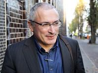 """""""Открытую Россию"""" Михаила Ходорковского признали нежелательной организацией"""