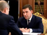 Губернатор Свердловской области Куйвашев подал в отставку - и остался исполняющим обязанности