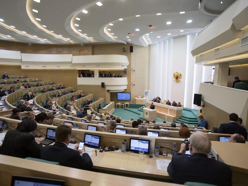 Совет Федерации одобрил закон, запрещающий называть детей странными именами