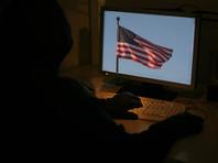 Десятки россиян за последние годы попали в США под расследования о кибермошенничестве и краже миллионов долларов