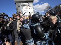 СК возбудил дело о призывах к беспорядкам в Москве