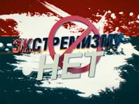 """В Самаре учительница географии из школы N 114 Ирина Горбатенко прочла восьмиклассникам лекцию о вреде митингов против коррупции и устроила просмотр пропагандистского фильма """"Экстремизму - нет"""""""