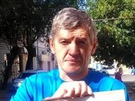 """Суд отменил приговор лидеру """"Русских Астрахани"""" за репост статьи об Украине"""