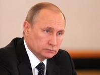 Путин провел секретную встречу с главными редакторами российских изданий