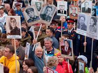 МВД пересчитало число участников торжеств в День Победы, добавив 8,5 млн человек