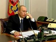 Путин и Трамп поговорили по телефону