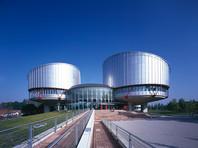 В своей лекции глава КС также заявил, что Европейский суд по правам человека зачастую оторван от реальных проблем общества