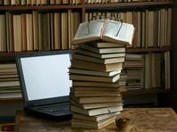 Российским библиотекарям могут запретить обсуждать в интернете политику, религию, межнациональные отношения и проблемы на работе