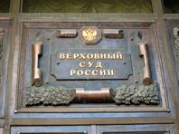 """Верховный суд приостановил деятельность партии """"Демократический выбор"""""""