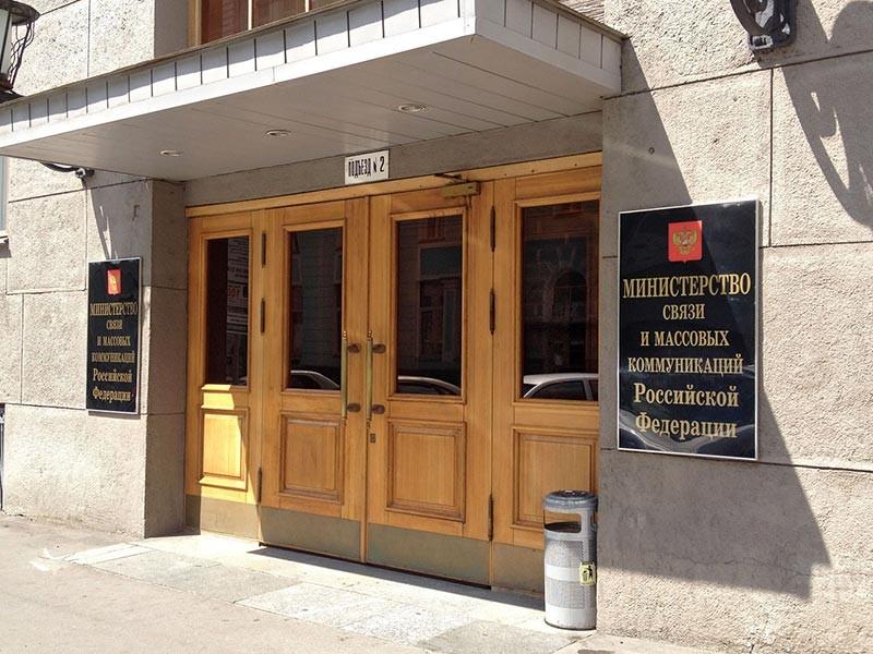 В Минкомсвязи РФ раскритиковали блокировку доступа к российским сайтам на Украине в рамках новых украинских санкций
