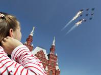 Минобороны выдало старый снимок за фотографию с отмененного авиапарада в Москве