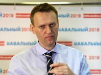 Депутата Госдумы Наталья Поклонская, в прошлом прокурор Крыма, предложила проверить на коррупцию самих борцов с коррупцией - ФБК Алексея Навального и российское отделение Transparency International