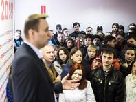 Глава штаба Навального во Владимирской области рассказал об угрозах увольнения