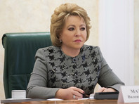 Матвиенко допустила наказание родителей за участие в митингах их несовершеннолетних детей