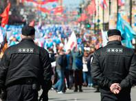 Санкт-Петербург, 1 мая 2017 года